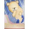 Постельное белье для детей Мишутка 3 предмета голубой