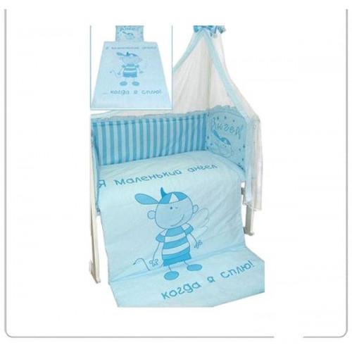 Комплект в кроватку Растем весело 7 предметов голубой