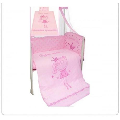 Комплект в кроватку Растем весело 7 предметов розовый