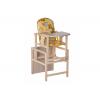 Стол стул трансформер Гном бежевый собаки